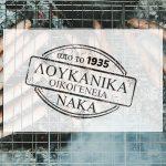 fs-banner-family_naka